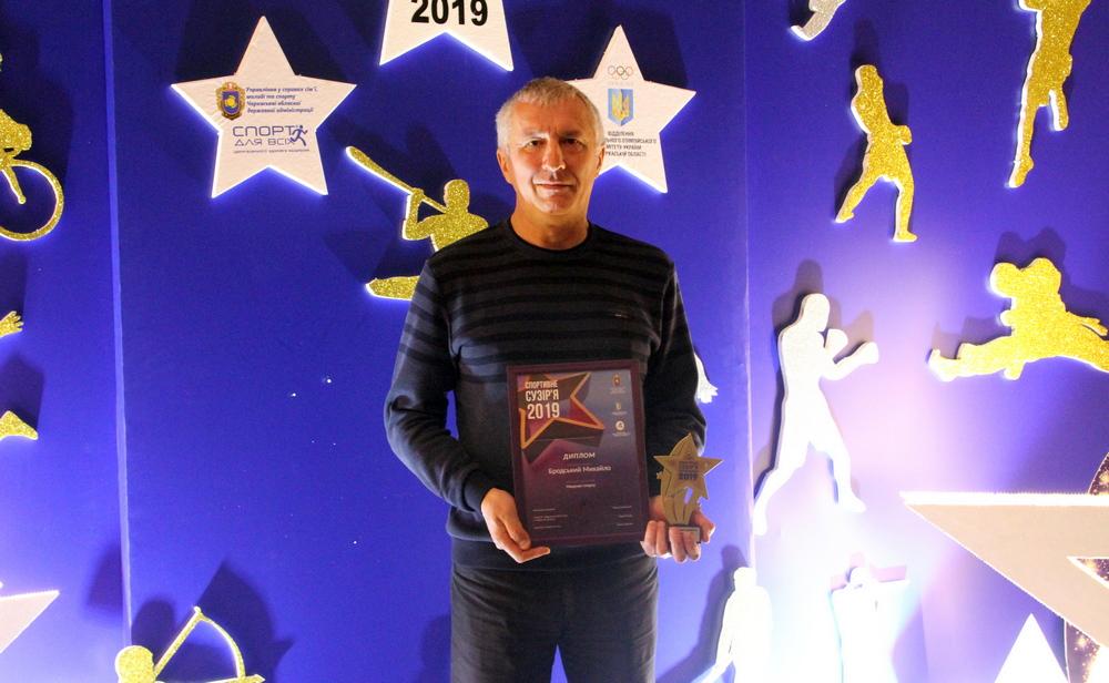 Михаил Бродский – меценат спортивного года на Черкасщине
